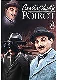 Agatha Christie's Poirot 08 [DVD] (IMPORT) (No hay versión española)