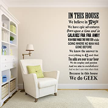 . Amazon com  In This House We Do Geek Wall Decal   Living Room Decor