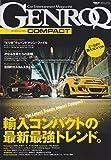 GENROQ COMPACT―Car Entertainment Magazin (SAN-EI MOOK)