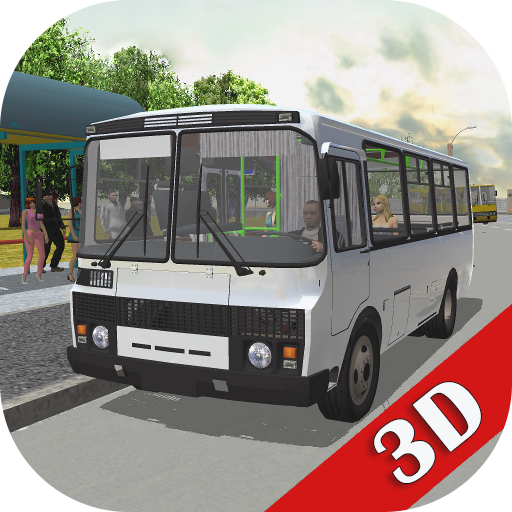 Bus Simulator 2017 (Coach Bus)