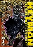 KEYMAN(7) (RYU COMICS)
