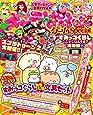 電撃Nintendo 2017年9月号増刊 キャラぱふぇゲームSpecial 2017 SUMMER