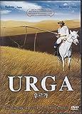Urga (a.k.a. 'Close To Eden') (1991) Region 1,2,3,4,5,6 Compatible DVD. Directed by Nikita Mikhalkov. Optional English Subtitles. Starring Badema and Bayaertu.