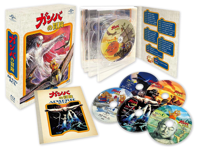 ガンバの冒険 Blu-ray BOX(初回限定生産) B00MLZG222