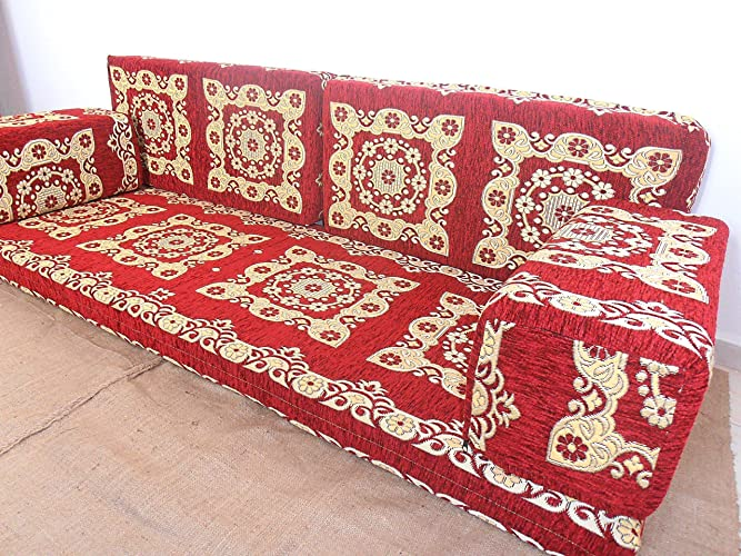 Amazon.com: arabic majlis,arabic couch,floor seating,floor couch ...