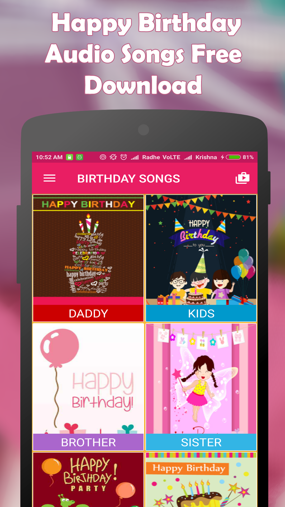 Amazon Com Happy Birthday Songs Appstore For Android