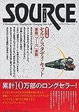 普及版ソース・セルフ・スタディ・キット ([バラエティ])