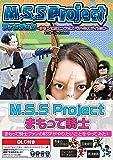 M.S.S Projectファンブック -まもって騎士コラボスペシャルエディション- (エンターブレインムック)