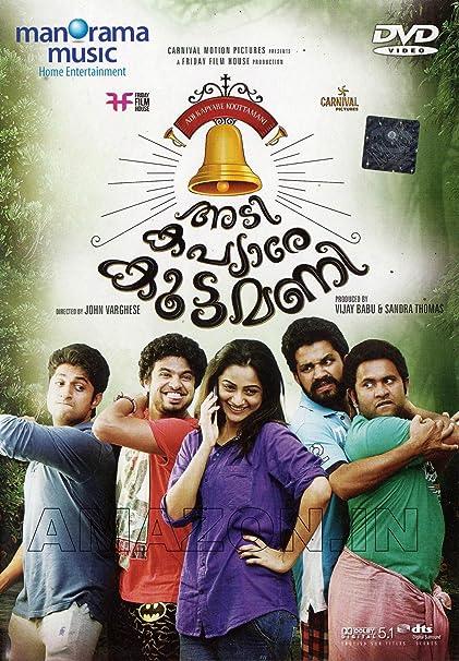 Amazon in: Buy Adi Kapyare Kootamani DVD, Blu-ray Online at Best