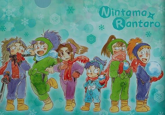 Nintama Rantaro Borrar Archivo D (Kirimaru y un grado mayor ...