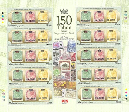 2 ( Two Different SHEETLETS ) Malaysia 150 Years Straits