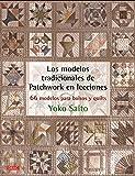 Los modelos tradicionales de patchwork en lecciones : 66 modelos para bolsos y quilts (Artesania Y Manualidades)