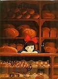A4クリアファイル ARTシリーズ 魔女の宅急便 グーチョキパン店