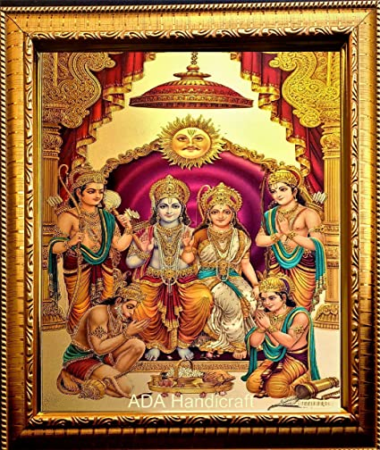 Buy Ada Handicraft Lord Shri Ram Laxman Sita And Hanuman Hindu Wooden P O Frame 23x32cm Multicolour Online At Low Prices In India Amazon In
