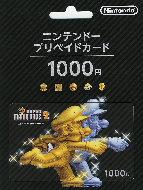 ?????? ???????? 1000? ???????????????? ???&???? Nintendo Video Games B00B49NXIW