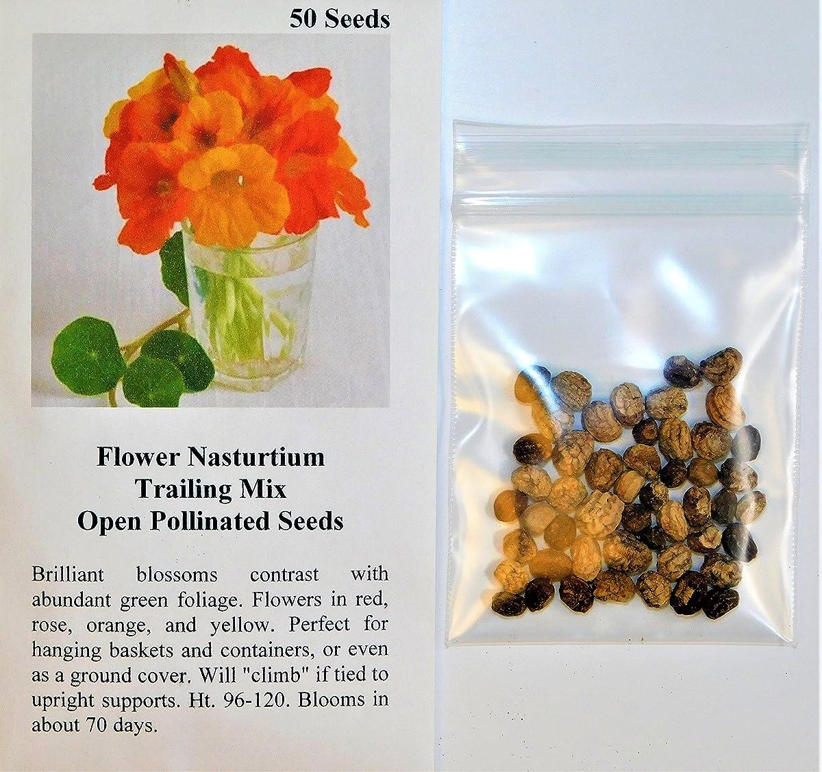 Davids Garden Seeds Flower Nasturtium Trailing Mix SL1201 (Multi) 50 Open Pollinated Seeds