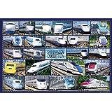 1000ピース ジグソーパズル 新幹線コレクション 2(50x75cm)
