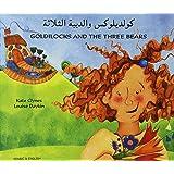 Goldilocks and the Three Bears in Arabic and English