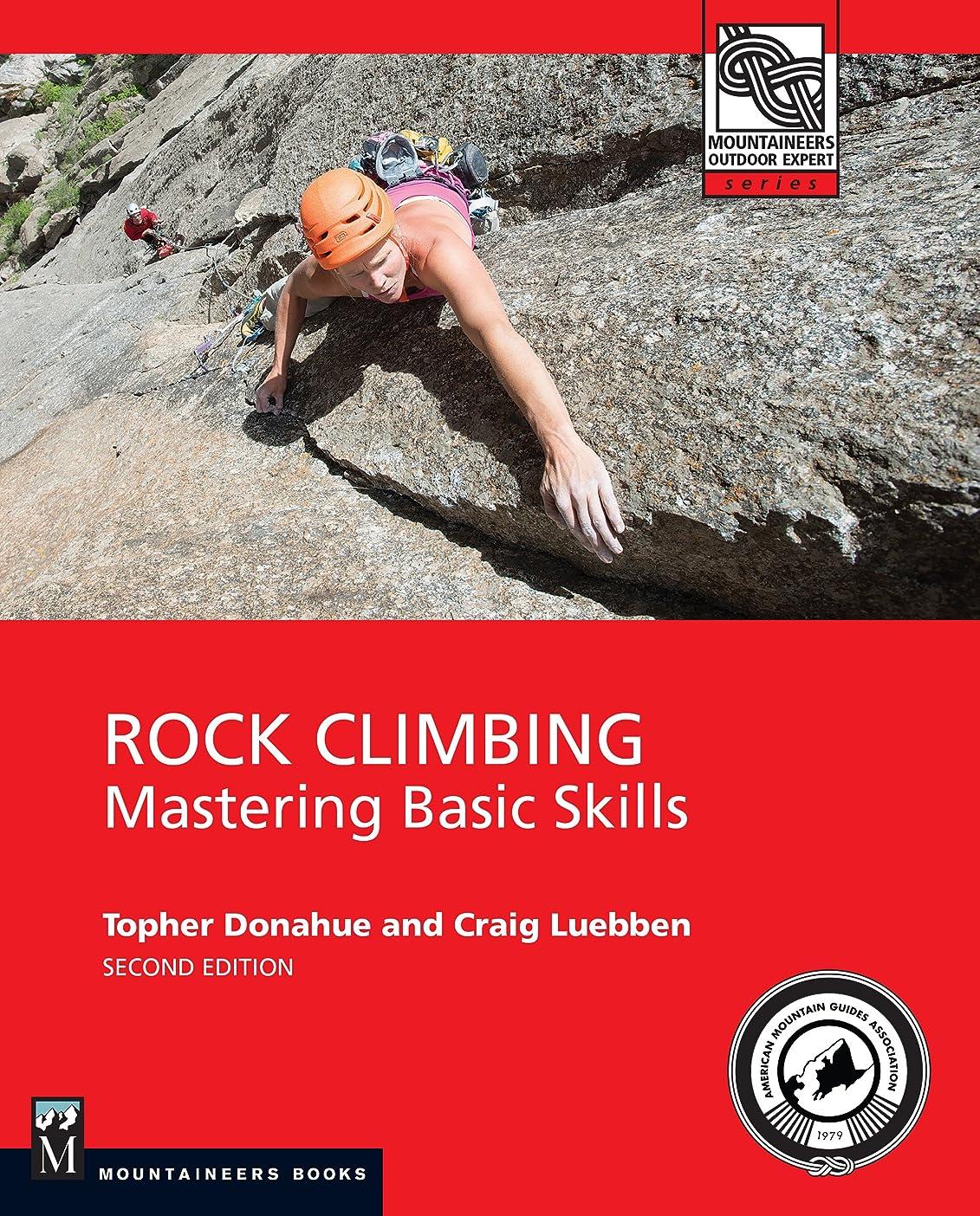整然とした神の高価なThe Push: A Climber's Search for the Path (English Edition)