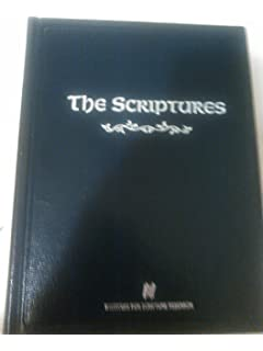 The scriptures institute for scripture research 9780620224901 customers who viewed this item also viewed fandeluxe Choice Image