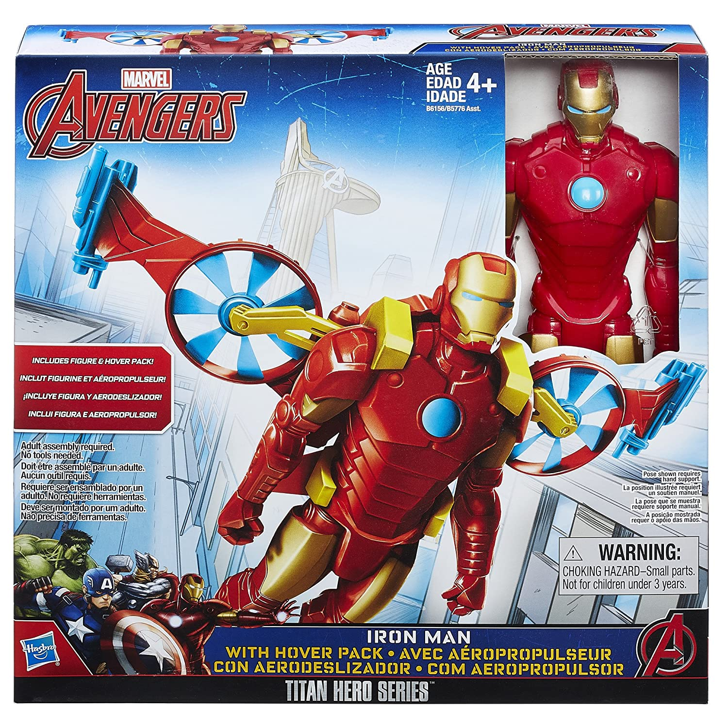 Amazon.com: Marvel Titan Hero Series Iron Man With Hover Pack: Toys & Games