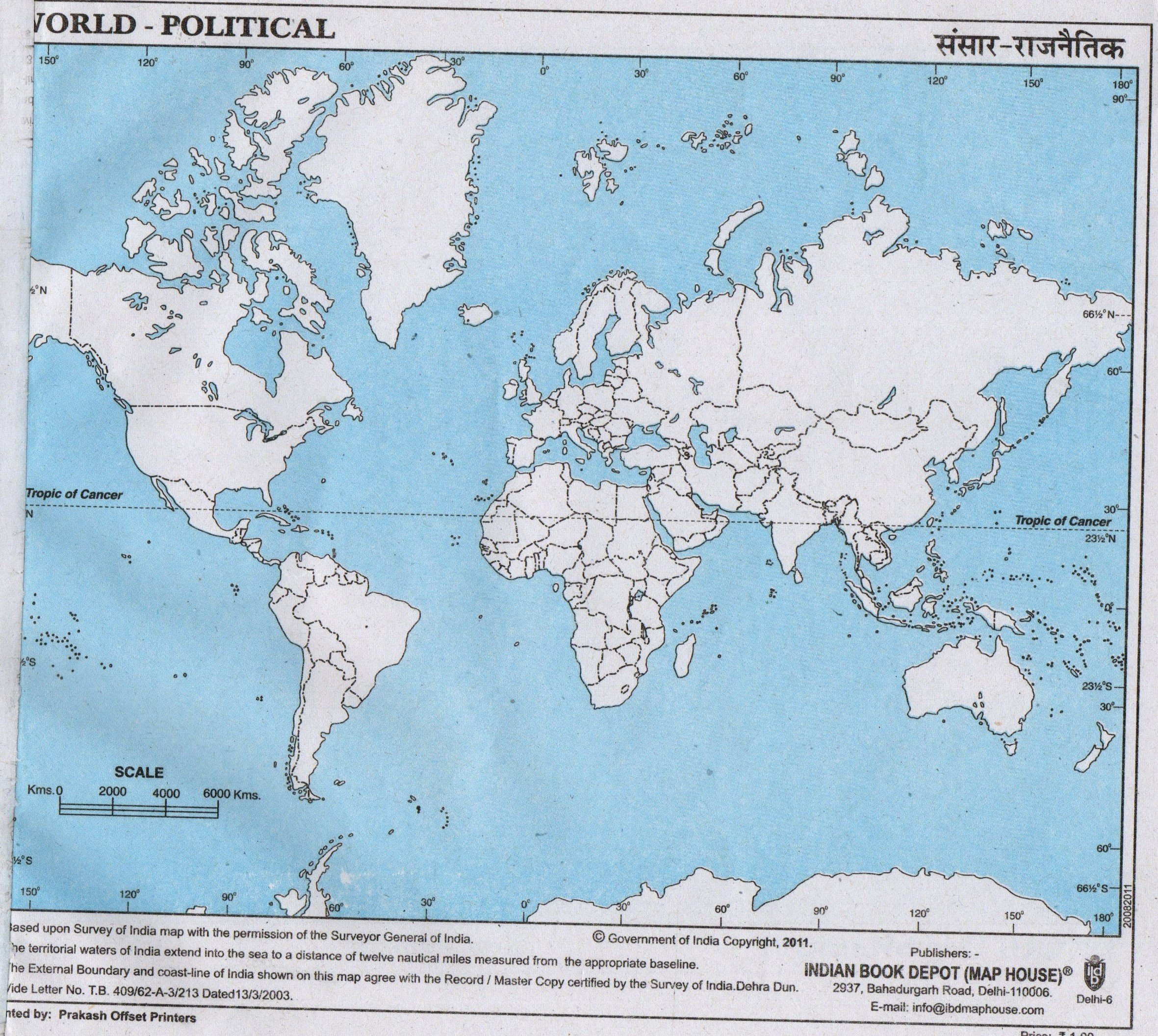 Outline Map Of World Buy Outline Map of World Political Set of 5 Book Online at Low