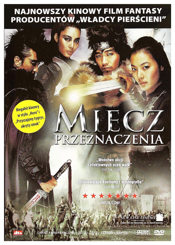 Muyeong geom [DVD] (IMPORT) (No hay versión española ...