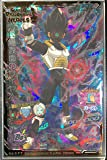 ドラゴンボールヒーローズ / HGD9-SEC2 黒仮面のサイヤ人 UR