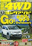 レッツゴー4WD 2017年 09月号 [雑誌]