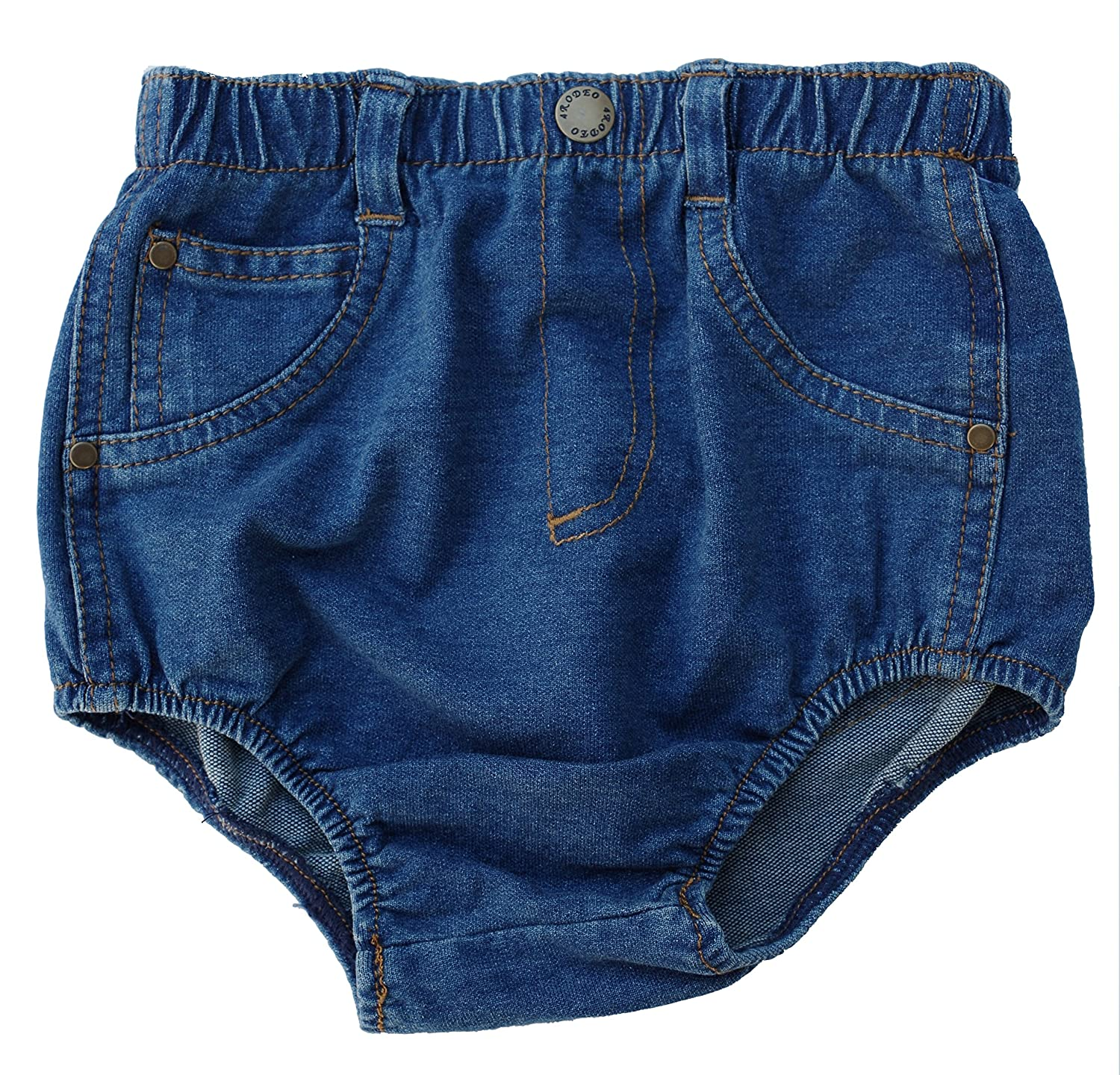 4Rodeo Denim Diaper Cover