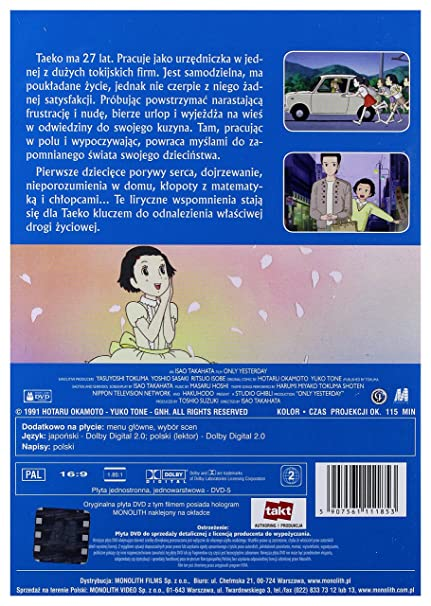 grave of the fireflies full movie english dub 73