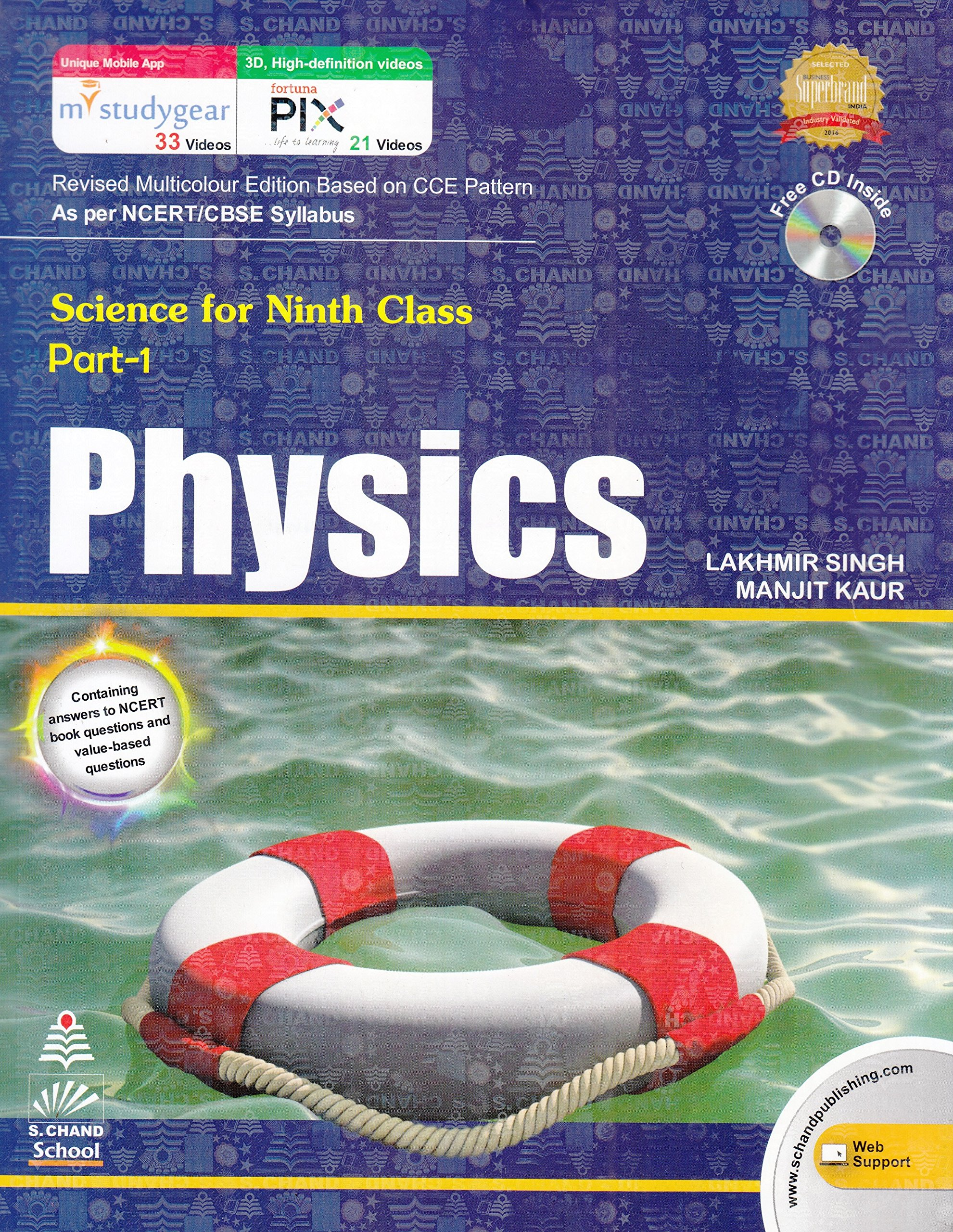 9th Class Science Book