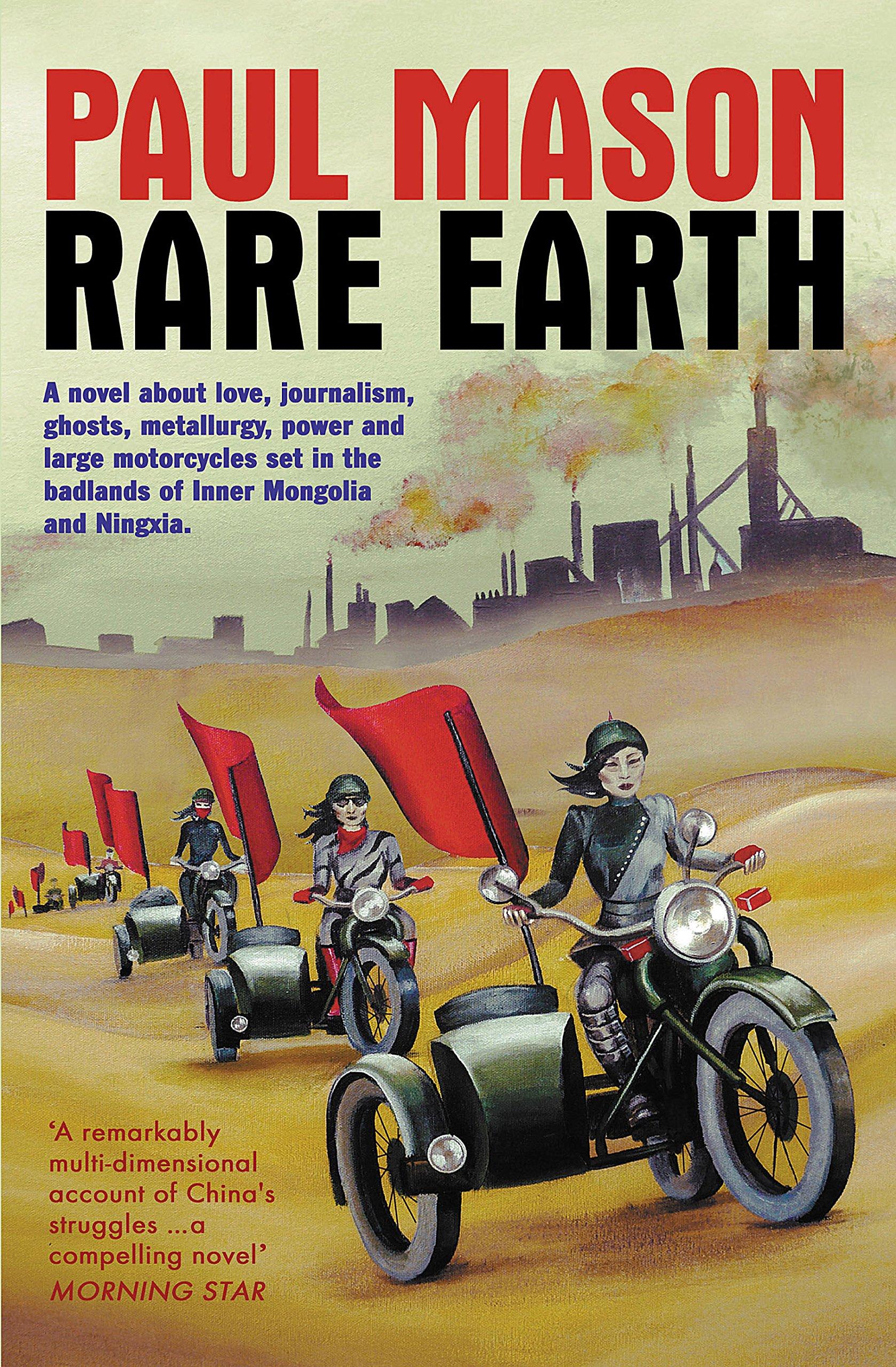 Rare Earth: Amazon.es: Mason, Paul: Libros en idiomas extranjeros