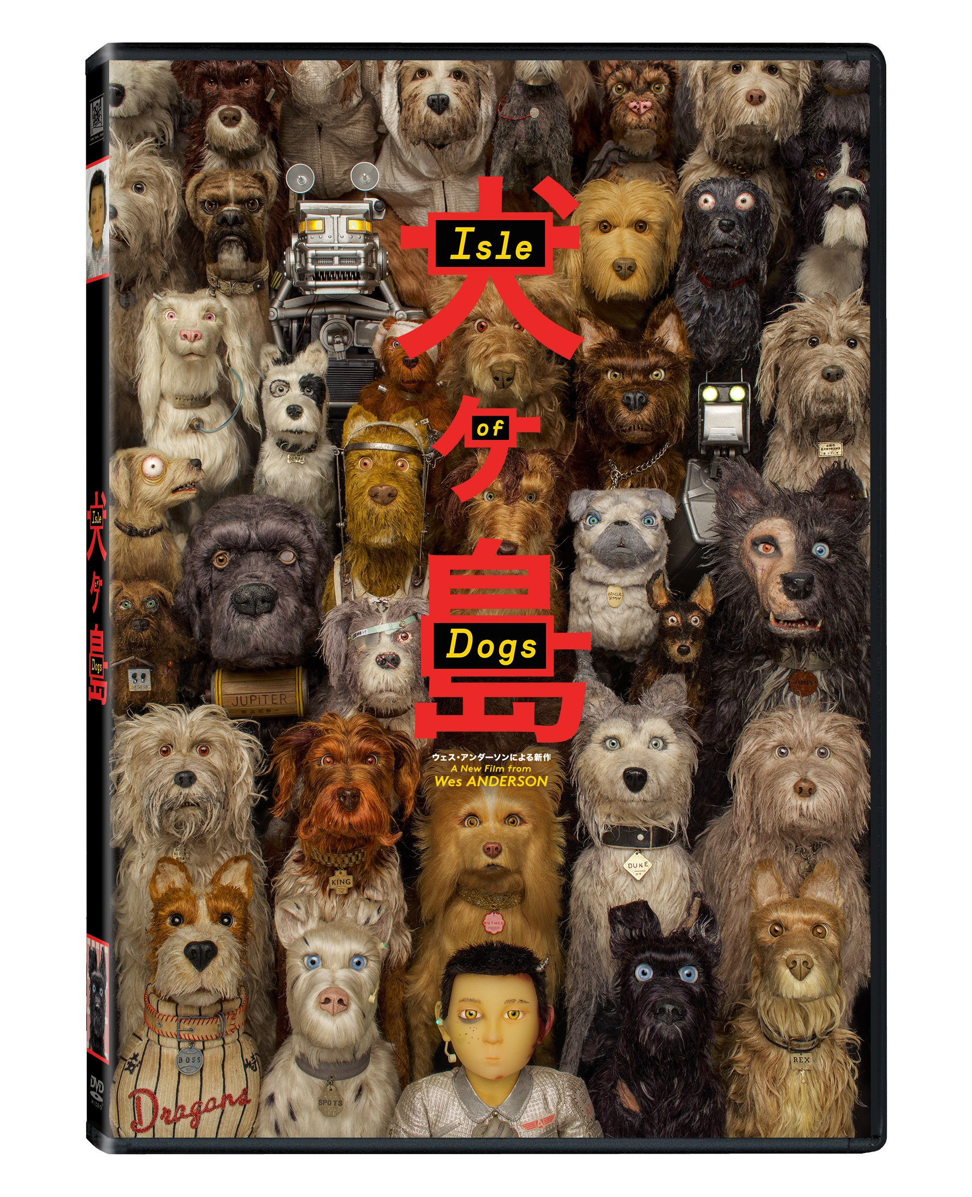 DVD : Isle Of Dogs (Widescreen, Dolby, AC-3, Digital Theater System, Subtitled)