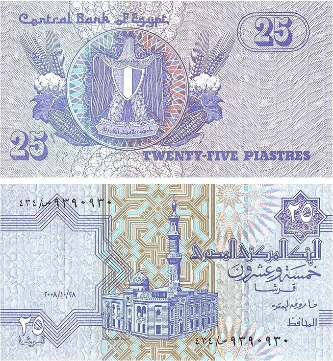 Egipto veinticinco piastras emitidos de billetes del Banco Central de Egipto para los coleccionistas de billetes / 2008: Amazon.es: Juguetes y juegos