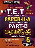 AP TET Paper-II Volume-II Mathematics and Science Content and Methodology [ TELUGU MEDIUM ]