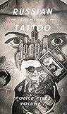 Russian Criminal Tattoo: Police Files: Volume I