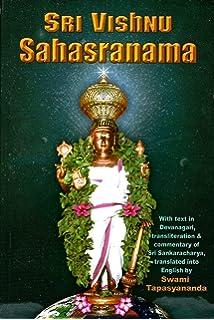 Vishnu Sahasranamam Meaning In Tamil Pdf