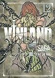 ヴィンランド・サガ(12) (アフタヌーンコミックス)