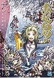あまんちゅ!  10 (BLADE COMICS)
