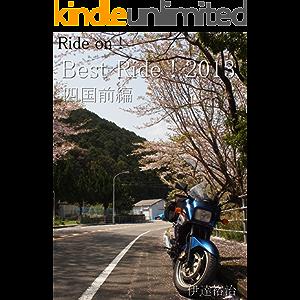 Best Ride 02 (Japanese Edition)