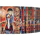 キングダム コミック 1-38巻セット (ヤングジャンプコミックス)