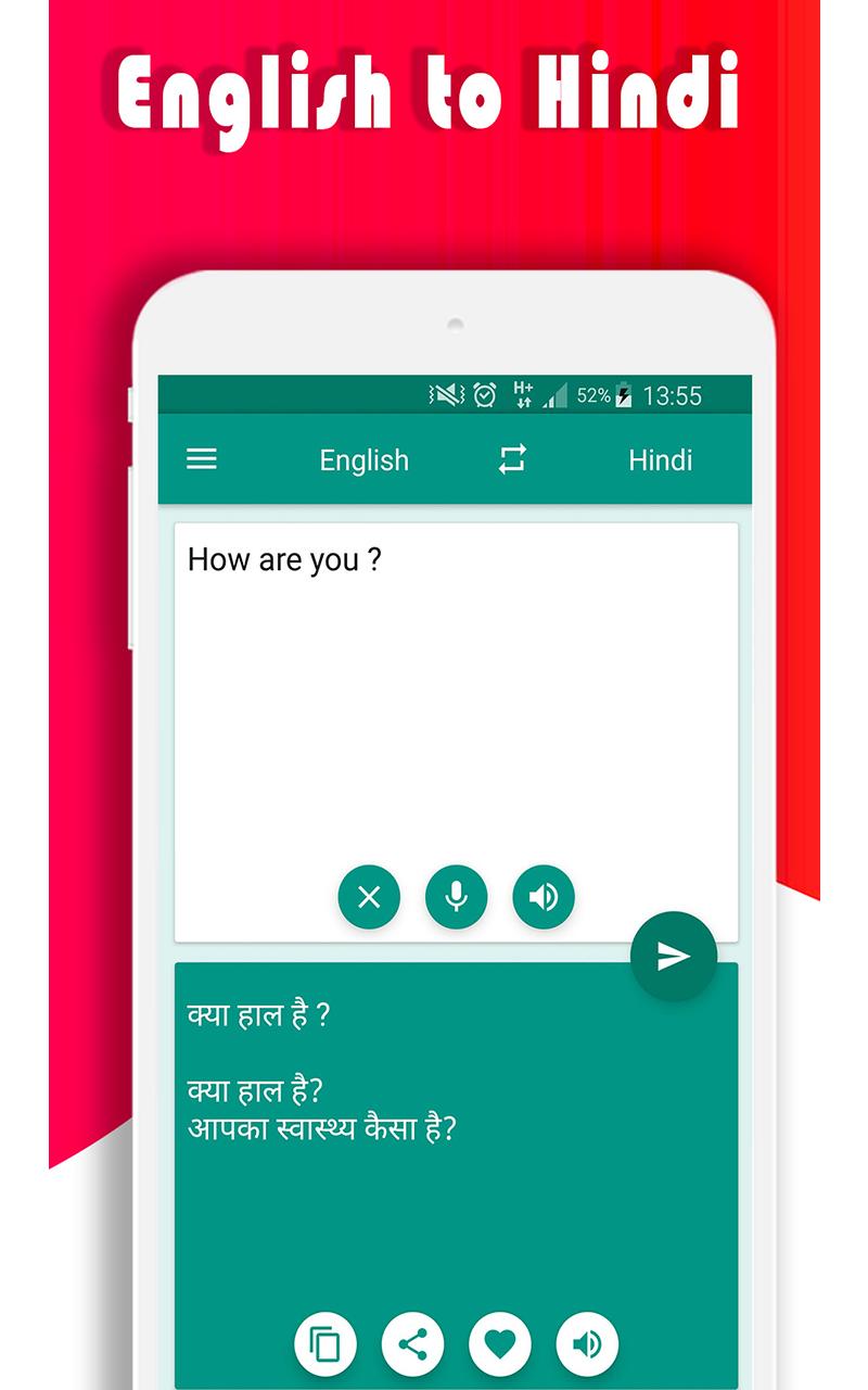 Amazon Com Translate English To Hindi Hindi To English