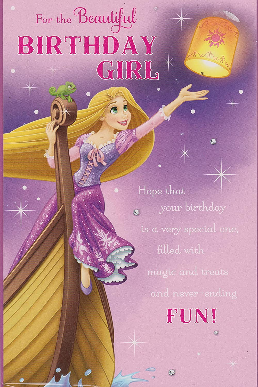 Disney princess for the beautiful birthday girl birthday card disney princess for the beautiful birthday girl birthday card amazon office products bookmarktalkfo Images