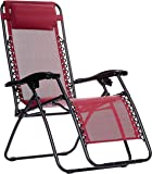 AmazonBasics Outdoor Zero Gravity Lounge Folding Chair, Burgundy