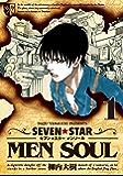 SEVEN☆STAR MEN SOUL(1) (ヤングマガジンコミックス)