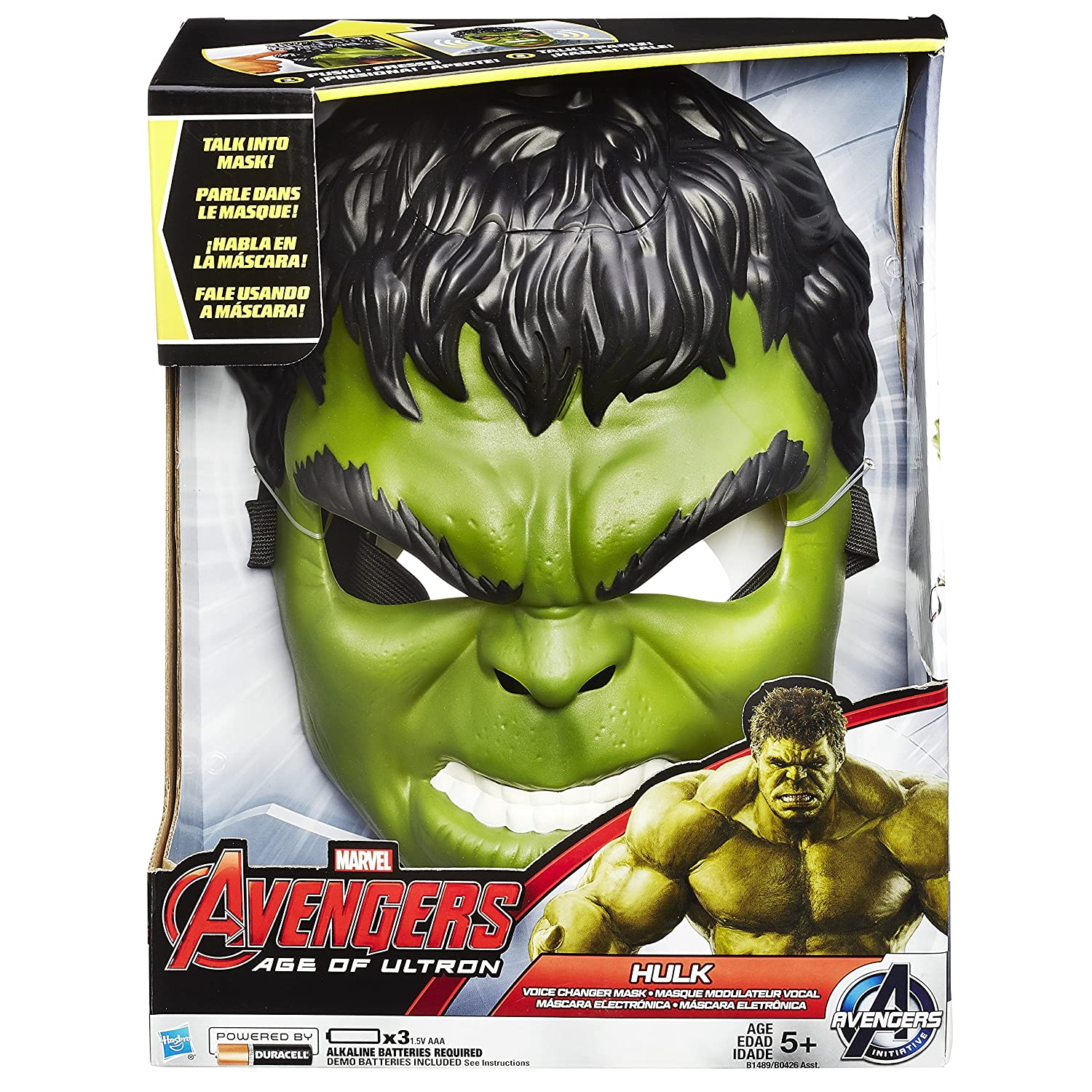 Amazon.com: Marvel Avengers Age of Ultron Hulk Voice Changer Mask: Toys & Games