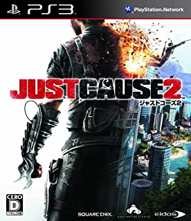 Amazon.co.jp: Just Cause 2 (...