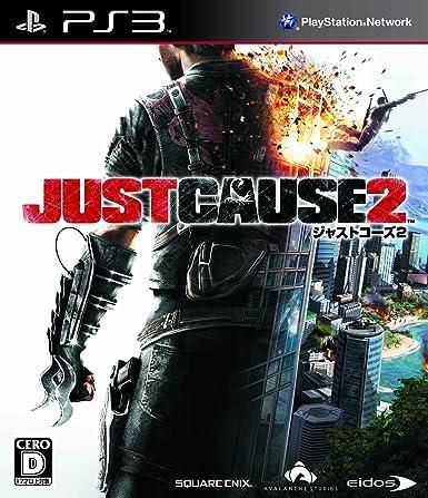Amazon | ジャストコーズ2 - PS3...