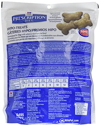 Hills Prescription Diet Hypoallergenic Canine Treats - 12oz (3 Pack): Pet Supplies: Amazon.com